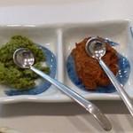 一灯庵 Sunpiazza - 2013.02 辛味のスパイス赤と緑