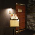17434133 - メルキュールホテル地下1階