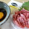 焼肉 えん - 料理写真:黒毛和牛ユッケ ¥1210厚生労働省認可済み 生食用です。