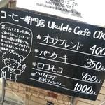 17437555 - パンケーキ安い!!