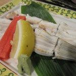 築地竹若 - アナゴの白焼き