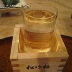 築地竹若 - 獺祭