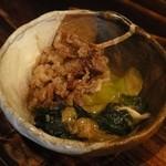 一笑瓶 - 岩津ねぎと牛肉のたいたん350円