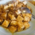 中国料理 正邦 - 麻婆豆腐 アップ