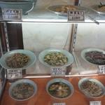 中国料理 正邦 - 昔よくみかけました