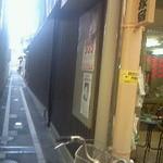 じゃらん - この路地の先に目をこらせば営業中は黄色い和傘が飾られているのが見えるはずです