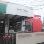 Berry's café.em - テラス席もあり♪