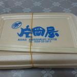 たこ焼 片岡屋 - 買ってきたたこ焼き10個入り@500