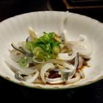 Fuuraibou - 湯ぶき