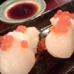 炭鮮 - 寿司