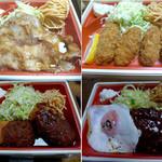 東京厨房 - テイクアウト弁当