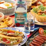 SOL AMIGO - メキシコ料理をお楽しみ下さい