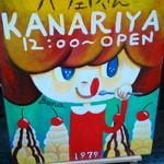 KANARIYA -