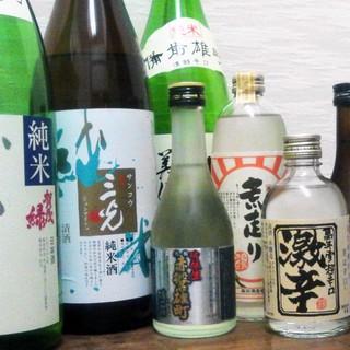 岡山の地酒もご用意しております
