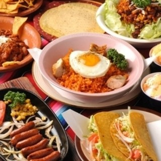 渋谷 メキシコの陽気な雰囲気でわいわいパーティーはいかが?