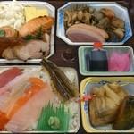 華心 - 1500円の特注弁当です!