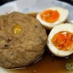 上田温酒場 - ひろうす、半熟たまご