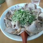 元祖らーめん大栄 - 元祖 ラーメン大栄のチャーシューメン醤油850円(12.09)