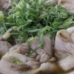 元祖らーめん大栄 - 元祖 ラーメン大栄のチャーシューメンしょうゆ(12.03)