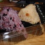 hyakumisensai - 別の日の3個セット(黒米梅、筍ご飯、胡麻昆布)