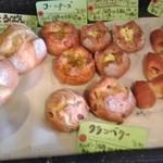 パンと喫茶 松波 -