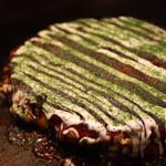 蛸よし - 料理写真:お好み焼き