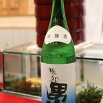 東家 - 根知男山 吟醸 ブルーラベル 2013.2.20