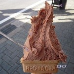 成田ゆめ牧場 - ミルクチョコ