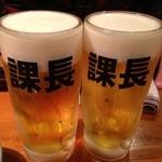 串かつ ふなこし 六甲道 - ポイントで課長クラスにもなれます!まだ上もあり!