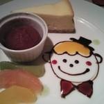 ブレアハウス - チーズケーキ
