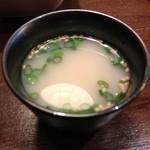 17462500 - 鳥スープ