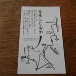 蕎麦 ふじおか - お店の地図