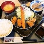とんかつかつ喜 - 彩りかき膳