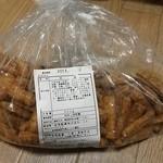 岩塚製菓 - エビカリ