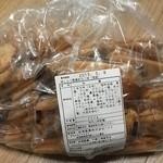 岩塚製菓 - 味しらべ 黒糖きな粉味