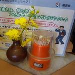 サンキスト - <'13/02/23>各テーブルには生花が!