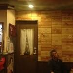 武州うどんあかねandみどりダイニング - お手洗いは、店内にある喫茶店キューポラで借りてね!