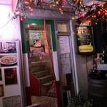 イタリア料理 イル・ヴィネイト - お店の入口