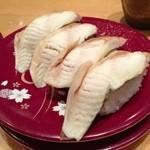 氷見回転寿司 粋鮨 -