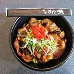 17469495 - ホエー丼/肉増し