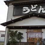 さぬきうどん若竹 - 幹線に向かって横向きの入口