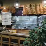 さぬきうどん若竹 - 厨房&カウンター