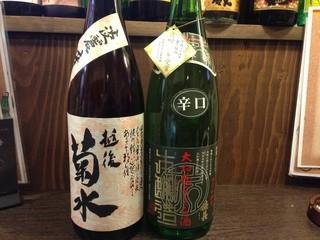 武州うどんあかねandみどりダイニング - (日本酒)左から、菊水、中納言