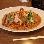 珍来 - 特製唐辛子麺 冷やし坦々麺