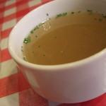 17470622 - スープ