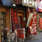 麺屋 一番星 - 入口外観@2013/2