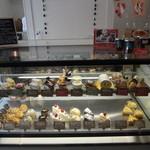 パティスリーカカオ10g - 小ぶりなケーキが20種類