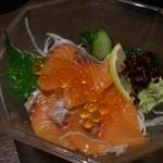 地魚と百日地鶏 大 - サーモンお造り
