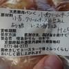 喫茶かりん - 料理写真: