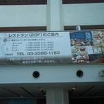 17477767 - サンプラザ1F館内の看板